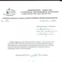 Заботы по дому :: Людмила Макарова