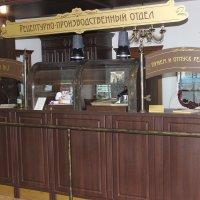 лекарства готовы :: Дмитрий Солоненко