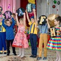 Выпускной бал в детском саду :: Дмитрий Конев