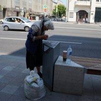 О пенсионной реформе ... :: Алёна Савина