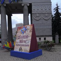 У входа в парк :: Александр Сапунов