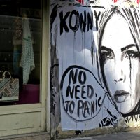 Граффити Парижа :: ИРЭН@ .