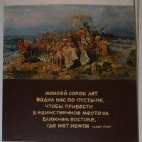 Афоризм :: Николай Танаев