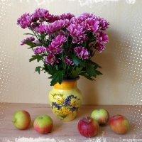 Хризантемы и яблоки :: Nina Yudicheva