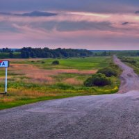 Серою лентою вьётся дорога! ... вдогонку уходящему Солнцу! :) :: Елена (Elena Fly) Хайдукова