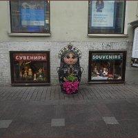 Матрешка на Невском :: Вера