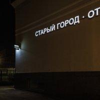 Закоулки в центре столицы :: Evgeniy Gavrilin