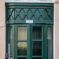 Зеленая дверь :: Сергей Лындин