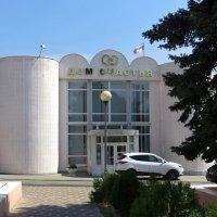 Аксайский ЗАГС :: Татьяна Смоляниченко