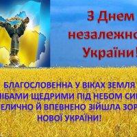 СЛАВА УКРАЇНІ!!! :: Степан Карачко