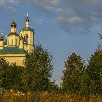 Церковь Казанской Богоматери :: Сергей Цветков
