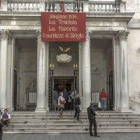 """Venezia. Teatro """"La Fenice"""" prima dello spettacolo. :: Игорь Олегович Кравченко"""