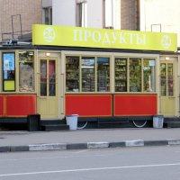 Москва, магазин, продукты, :: Вера Щукина