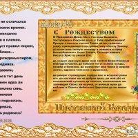 Она над падшим миром поднялась :: Nikolay Monahov