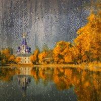 Осень :: Дмитрий Motorin