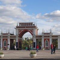 Ворота в Царицыно :: Елена
