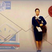Почта Росcии :: Кай-8 (Ярослав) Забелин