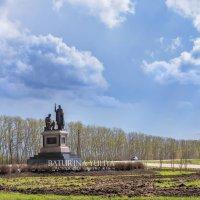 Памятник Сергию Радонежскому и Дмитрию Донскому на Куликовом поле :: Юлия Батурина