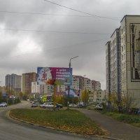 Будни города :: Сергей Цветков