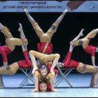 Конкурс циркового искусства :: Алексей Патлах