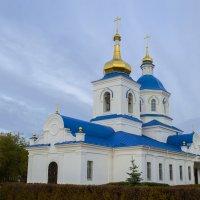 Церковь в честь иконы Казанской Божией Матери :: Евгения Мотылева