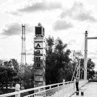 Мост «Европа-Азия» :: Александр Руцкой
