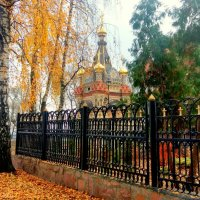 осень в парке Гомеля 5 :: Александр Прокудин