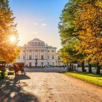 Аллея к Дворцу :: Юлия Батурина