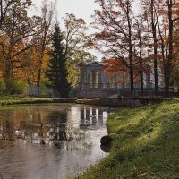 Екатерининский парк. Вид на мраморный мостик :: Наталья