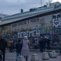 Стена Цоя. Движение в правильном направлении. :: Яков Реймер