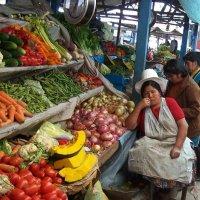 Рынок :: Al Мigdа