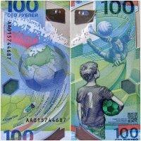 Новые банкноты :: Марина Таврова