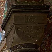 фрагмент 3 интерьера храма :: Валерий Дворников