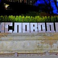 Ночная встреча с городом :: Raduzka (Надежда Веркина)