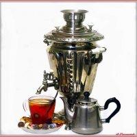 С Международным Днём чая! :: Андрей Заломленков