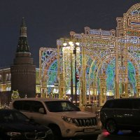 Москва предпраздничная! :: Виталий Селиванов