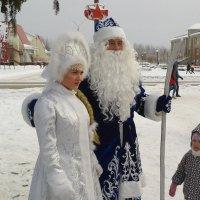дед Мороз и Снегурочка дали старт Новому Году! :: Владимир