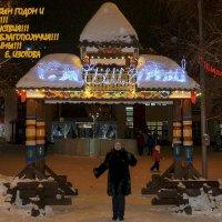 Счастья всем в Новом году!!! :: Elena Izotova