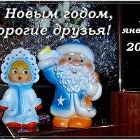 От всей души благодарю вас за поздравления и пожелания, мои дорогие!!! :: Нина Корешкова