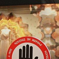 Плакат ГУМ :: олег свирский