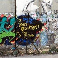Иерусалим. Территория, принадлежавшая прежде палестинцам. :: Зуев Геннадий