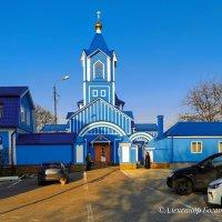 Храм Святого Николая Чудотворца (Ессентуки) :: Александр Богатырёв