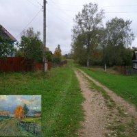 По мотивам картины И.И. Левитана – Осенний пейзаж :: Ольга Довженко