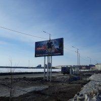 Новый Надым-на-газе :: Русские фото, изображения и картинки Газпром стиль