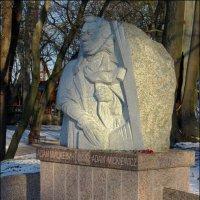 Памятник польскому поэту Адаму Мицкевичу :: Сергей Карачин