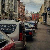 My magic Petersburg_03621_Фонтанная улица :: Станислав Лебединский