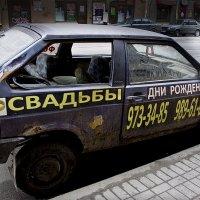 Лимузин :: Александр