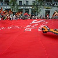 Знамя Победы :: Alex Sash
