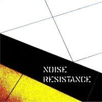 Noise Resistance :: Марина Анисимова