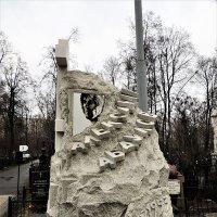 На Ваганьковском... :: Вячеслав Маслов